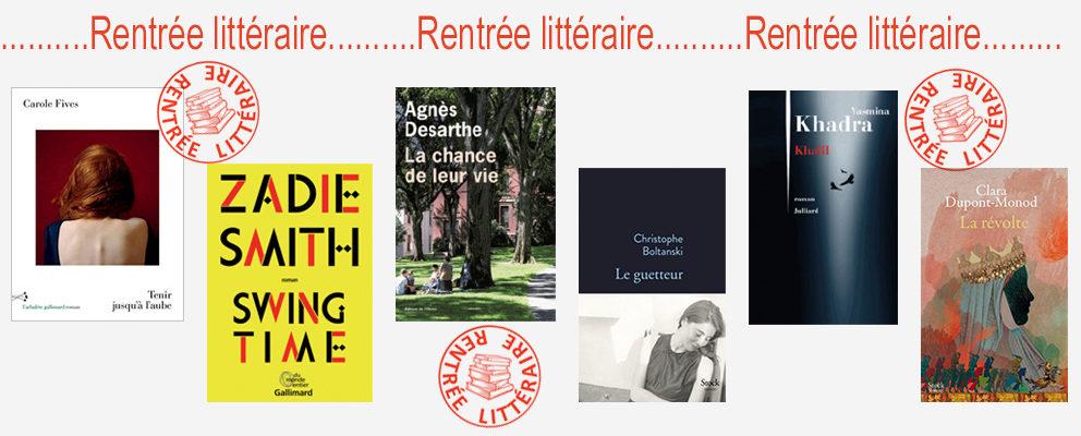 Bibliothèque François Augiéras